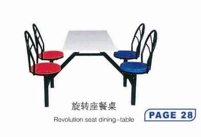 旋转座餐桌
