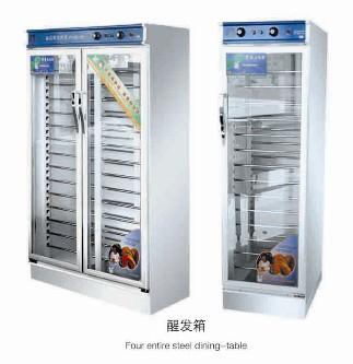 http://cnhongrui.com/newUpload/hongruicy/20160324/1458800764420d6be0138.jpg?from=90