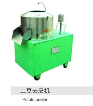 http://cnhongrui.com/newUpload/hongruicy/20160324/1458800874853cb66a5be.jpg?from=90