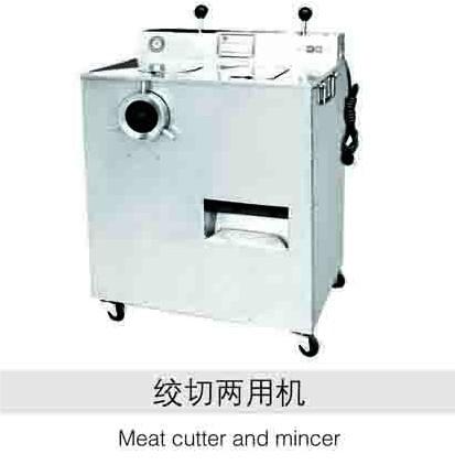 http://cnhongrui.com/newUpload/hongruicy/20160324/1458801075797c9c71f7b.jpg?from=90