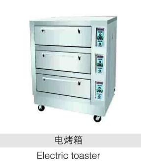 http://cnhongrui.com/newUpload/hongruicy/20160324/145880122778847583500.jpg?from=90