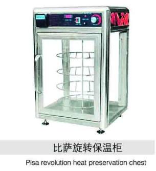 http://cnhongrui.com/newUpload/hongruicy/20160324/14588024915635cea480f.jpg?from=90